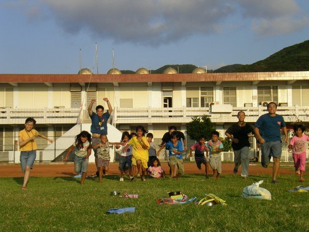 Lanyu Educational Camp