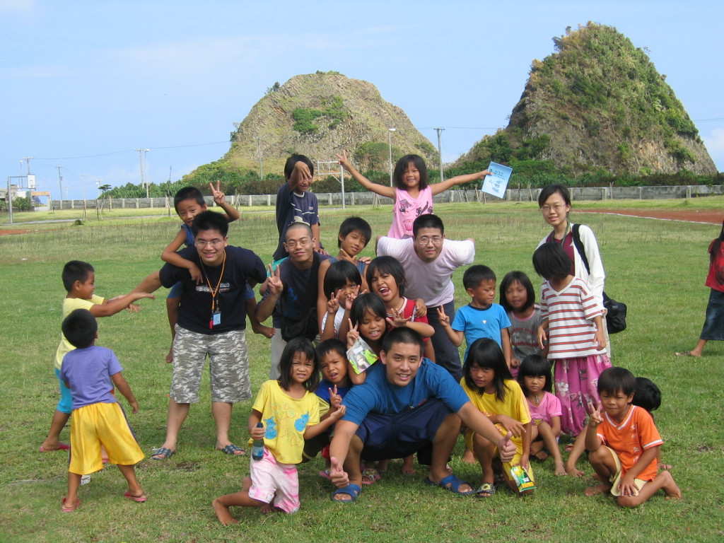 Lanyu Educational Camp - with 1st and 2nd graders